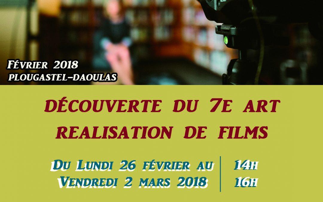 Hiver 2018 : Stage Enfants «Découverte du 7e Art et Réalisation de films»